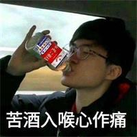 LOLS8Faker沙漠皇帝阿兹尔符文技能点法-英雄联盟S8Faker黄鸡出装召唤师技能推荐