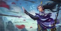 LOLS8一刀流剑圣玩法解析-英雄联盟S8一刀流剑圣出装符文技能加点推荐