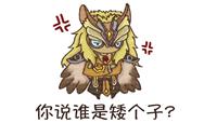 王者荣耀鬼谷子阵容推荐;鬼谷子最强阵容搭配!