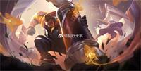 王者荣耀大乔,苏烈两款团战精神系列皮肤海报曝光