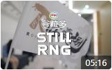 LOLS8全球总决赛 RNG日常:第一轮小组赛3连胜