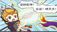 王者荣耀大招回血的英雄有哪些?s13杨戬大招超强回血!