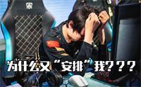 "LOL:SKT全员吃麻辣香锅 任栋""不灭之握""再秀Faker"
