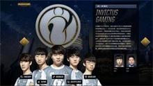 LOLS8全球总决赛:IG夺冠各国解说的现场反应,IG登上世界之巅!