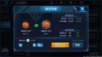 王者荣耀11月22日版本大更新预览:铭文系统改版 新英雄李信上线
