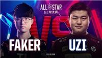2018英雄联盟全明星赛12月7日开战!Uzi能拿到Solo赛三连冠吗?