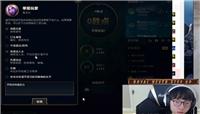LOL:MLXG六连胜被终结,心态爆炸举报队友!