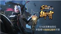 王者荣耀新赛季1.17更新简评:s14赛季补兵对线是关键!