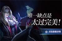 王者荣耀刘邦新赛季该怎么玩_附刘邦S14五级铭文搭配