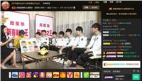 LOL:周星驰携《新喜剧之王》亮相熊猫直播,对IG的评价非常高!