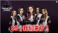 英雄联盟:LCL女队又比赛,最终比分2:52,女子战队和职业比赛还有多远?
