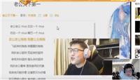 """LOL:""""RNG春节晚会"""",Uzi认为Mlxg唱歌最好听!"""