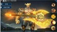 王者荣耀张大仙盘古新玩法,新版野王盘古诞生!