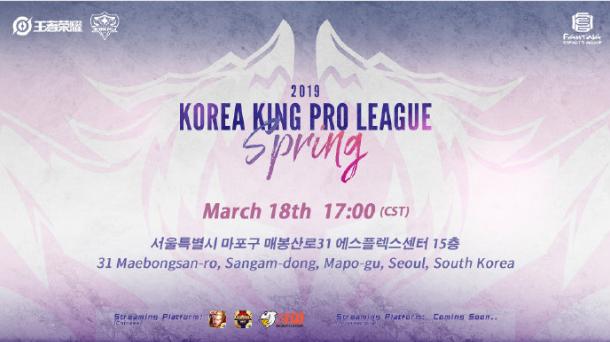 王者荣耀KRKPL春季赛将于3月18日正式开赛!