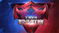 王者荣耀KPL职业比赛三名最热门英雄玩法解析,教你如何制霸路人局