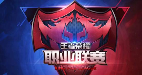 王者荣耀KPL透露版本三个细节,你知道吗?