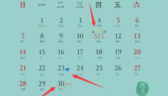 王者荣耀4月日历出炉:S15赛季时间,新皮肤和最新玩法模式已确定!