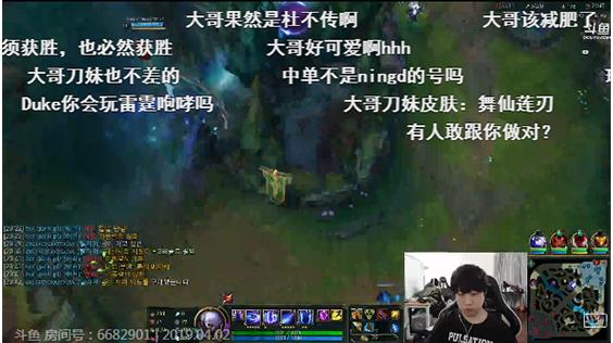 LOL:iG全队斗鱼首播,宁王骚话不断,rookie热度最高!