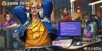 """王者荣耀:S15赛季进阶版战令奖励皮肤典韦-蓝屏警告特效预览,""""程序员""""典韦上线!"""