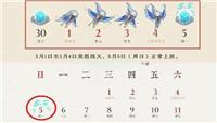 王者荣耀五月活动日历公布 八位新英雄和五款新皮肤爆料