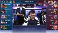 王者荣耀KRKPL最新战报 星辰闪现拿人头 KZ 3:0战胜MVP