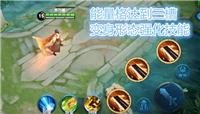王者荣耀新英雄曜背景故事介绍 英雄技能和特效预览
