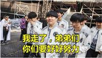Rookie暂回韩国归期未定 离队原因引起网友质疑
