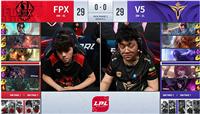FPX战队2:1战胜V5获得夏季赛7连胜 Doinb赛后直言洲际赛想打SKT
