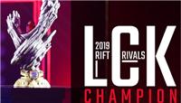 洲际赛LCK夺冠 kkOma表示LCK比LPL更团结 而李哥达成世界赛大满贯
