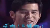 """电竞人士纷纷参与""""为周杰伦打投""""热潮 英雄联盟官博力挺杰伦"""