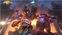 炉石传说新版本战士胜率登顶 玩家实战体验却非常憋屈