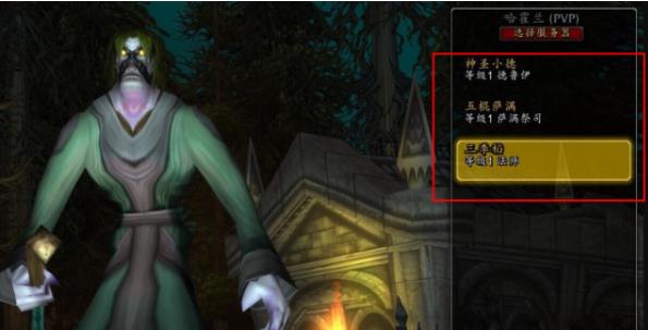 魔兽怀旧服抢ID大战仍在进行中 看大神玩家服务器和阵营选择