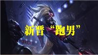 王者荣耀马超登场 新英雄铭文出装实战技巧一览