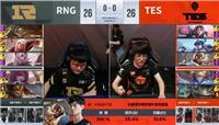 RNG战胜TES进入S赛 官博太激动写错赛事比分