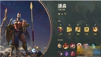LOL韩服9.17版本强势英雄一览 潘森成为T1级别上单