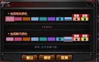 """CF永久炫彩昵称怎么卡?永久炫彩昵称全部""""免费送"""""""