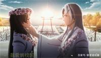 """阴阳师日轮之城新CG曝光 卑弥呼竟化身为阴阳师""""乔碧罗"""""""