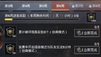 和平精英SS4赛季十月下旬更新 UZI冲锋枪迎来史诗级增强