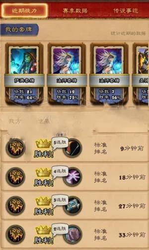 炉石传说异变萨卡组玩法推荐 异变萨核心卡牌分析