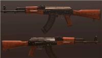 和平精英AKM怎么压枪?AKM压枪小技巧