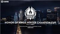 2019王者荣耀冬冠杯加入王者模拟战赛事 冬季冠军杯赛制与名额规则一览