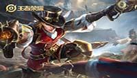 王者荣耀s17马可波罗加强 马可波罗新出装玩法攻略推荐