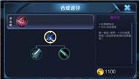 王者荣耀S17射手怎么出装才能最大化输出?新赛季全射手边路出装铭文推荐!