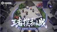 王者模拟战哪些英雄属于魏国?魏国阵容怎么搭配?