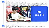 DRX官宣和Deft签约 玩家们期待的EDG.Deft没了