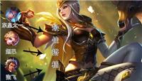 王者荣耀S17虞姬克星英雄有哪些?虞姬最佳搭档又是谁?