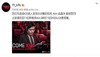 T1官宣签约金晶洙教练 SKT十人阵容训练生占大半