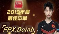 中国女婿Doinb成为LPL本土选手 S10赛季不再占用外援名额