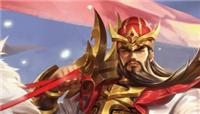 王者荣耀关羽连推技巧介绍