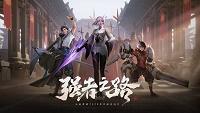 王者荣耀S18新英雄蒙犽英雄定位和技能介绍